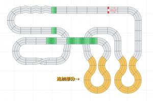 第一回釧路ミニ四駆壮行会コース02