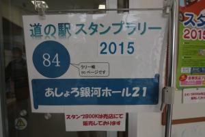 ginnga21 (2)