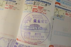 hanayaka20150505 (2)