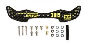 HG ARシャーシ カーボンフロントワイドステー J-CUP2015