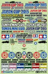 ジャパンカップ 2015 ロゴステッカーセット