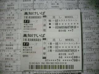 IMGP1334.jpg