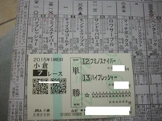 IMGP9619.jpg