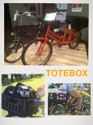 TOTEBOX 展示会
