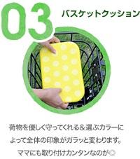 グリップ - コピー (2)