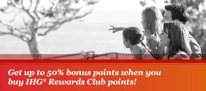 IHGリワードクラブはポイント購入で最大50%ボーナスポイント