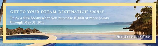 ハイアットゴールドパスポートでポイントを購入すると最大40%のボーナスポイント