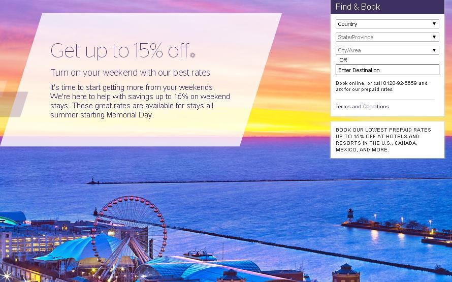 スターウッドでアメリカを対象とした夏の週末セール 15%OFF