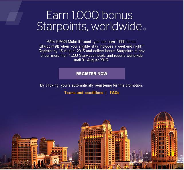 スターウッド 週末の滞在を含む場合1,000ボーナススターポイントキャンペーン