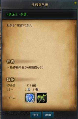 ScreenShot 2015-05-14 (19-04-50)