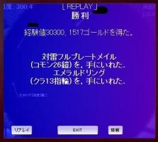 2015y01m03d_112652107.jpg