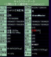 2015y02m02d_005035333.jpg