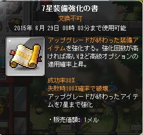 Maple150530_040442.jpg