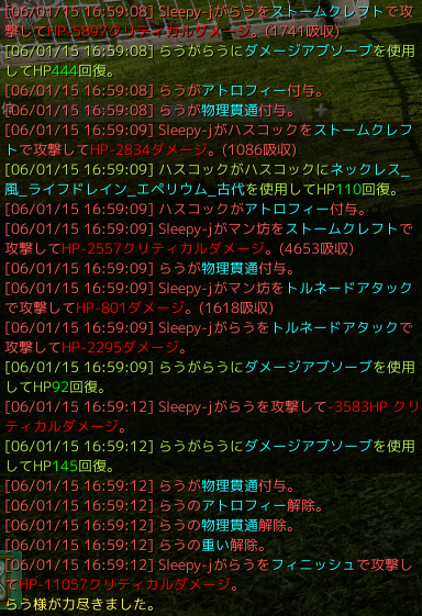 ARCHEAGE 2015-06-01-1