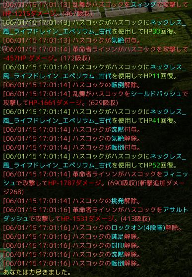 ARCHEAGE 2015-06-01-2