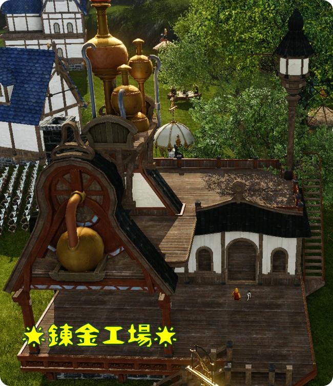 archeage 2015-06-20-7