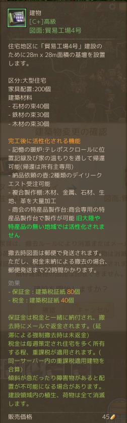 archeage 2015-06-20-8