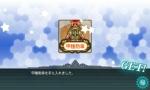 kanbura_20150222-144141-76.jpg