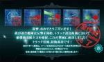 kanbura_20150222-144151-66.jpg