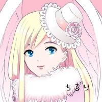 ちるり_400x400