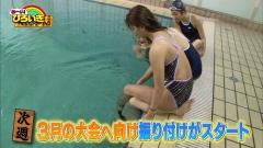 青木愛ハイレグ競泳水着画像2