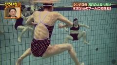 青木愛ハイレグ競泳水着画像3