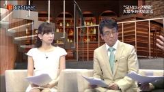皆藤愛子週刊報道Bizストリートパンチラ画像1