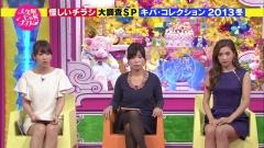 吉田明世パンチラ画像3