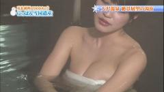 岸明日香露天風呂温泉入浴画像2