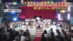 弘中綾香ほかテレ朝女子アナ生足太もも画像1