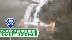 谷澤恵里香、温泉ナマ乳画像7