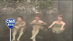 谷澤恵里香、温泉ナマ乳画像8