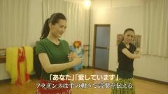 綾瀬はるか巨乳Tシャツフラダンス画像4