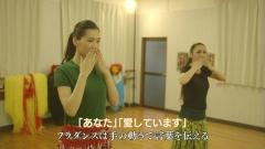 綾瀬はるか巨乳Tシャツフラダンス画像5