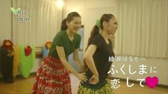 綾瀬はるか巨乳Tシャツフラダンス画像8