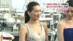 綾瀬はるか、長澤まさみ、夏帆カンヌ映画祭画像5