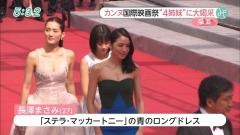 綾瀬はるか、長澤まさみ、夏帆カンヌ映画祭画像8