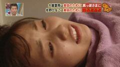 佐野ひなこ乳首ポロリ疑惑画像2