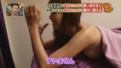 佐野ひなこ乳首ポロリ疑惑画像4