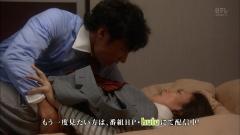 柴咲コウ○○妻レイプシーン画像3