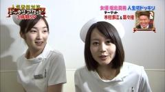 堀北真希と菜々緒パンチラ胸チラ画像1