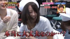 堀北真希と菜々緒パンチラ胸チラ画像3