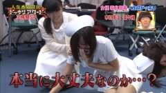堀北真希と菜々緒パンチラ胸チラ画像4
