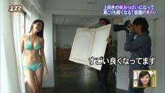橋本マナミ乳トレ乳揉み金スマ画像8