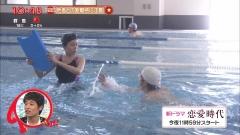 比嘉愛未「恋愛時代」競泳水着画像3