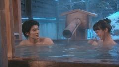 多部未華子混浴温泉画像6