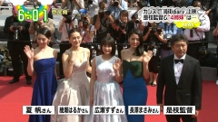 長澤まさみ、綾瀬はるか、夏帆カンヌ映画祭画像3