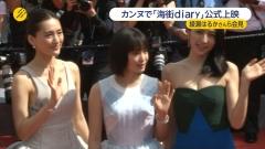 長澤まさみ、綾瀬はるか、夏帆カンヌ映画祭画像4