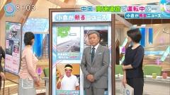 菊川怜ミニスカニットセーター乳画像4