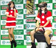 小島瑠璃子 サンタ騎乗位画像4